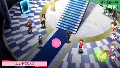 Apr 2012. But for some reason, Persona 3 has captured the hearts and minds of not one but two.